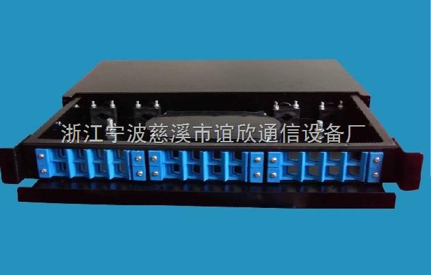 24口抽拉式光缆终端盒