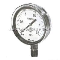 上海自动化仪表四厂Y-61A-Z抗振压力表
