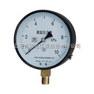 上海自动化仪表四厂YE-100膜盒压力表