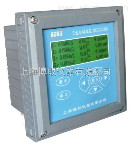 DOG-2082D4-四通道在線溶氧儀,多通道在線溶氧測定儀價格
