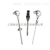 上海自动化仪表三厂WZPK-126S铠装铂电阻