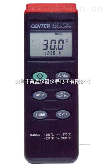 CENTER300-台湾群特热电偶温度表