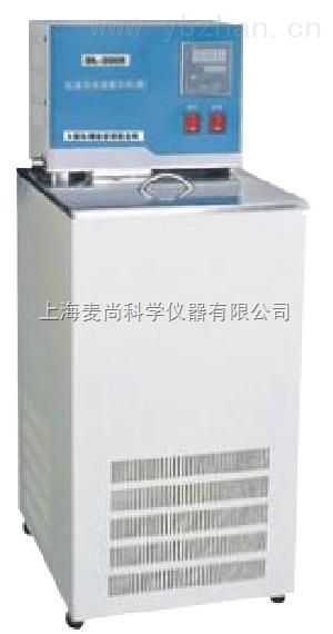 DL系列低温冷却液循环泵【立式】DL-1030