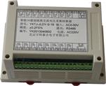 16路隔离电压采集器转RS485通讯 16路电压采集转换器 交流电压多路采集转换器
