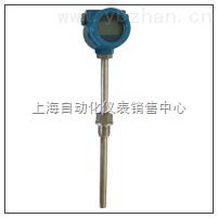 防爆一体化热电阻温度变送器 SBWZ-4470/24sd SBWZ-4470/24si