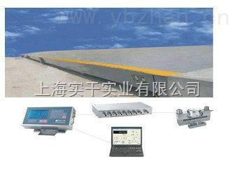SCS-本安150吨防爆汽车衡×有防爆认证证书
