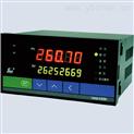 多路巡檢儀(統一輸出) SWP-MD809-02-23-N