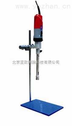 DP-JS30-實驗室乳化機 乳化機