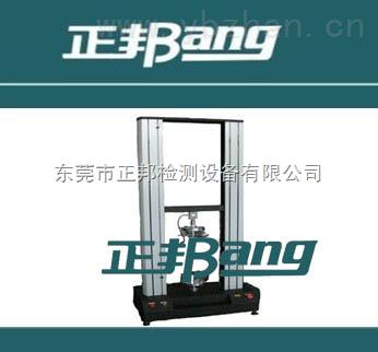BA-3010C-EIQ 电脑显示式抗强度检测台/抗折抗压试验台2012最新报价