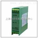 溫度變送器 KBW-1241