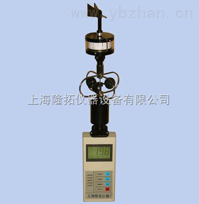 便携式风向风速仪,上海PH-1便携式风向风速仪生产厂家