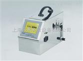 ZW-UC1000B厂家,总有机碳TOC分析仪