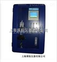 上海在線聯氨檢測儀生產廠家,電廠聯氨測定儀價格