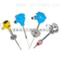 上海自动化仪表三厂WREK-201铠装热电偶