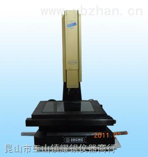 BROS博思影像测量仪,(南通高精度3D光学影像测量仪上海二次元无锡二坐标仪器)