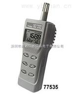 AZ77535/AZ7752台湾衡欣二氧化碳检测仪