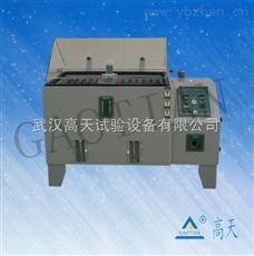 GT-Y-60金属耐蚀质量盐水喷雾测定机