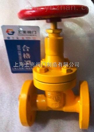 天然气截止阀JY41N-25C/石油天然气阀门