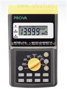 台湾宝华PROVA 700台湾宝华PROVA700欧姆表