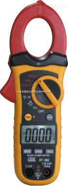 DT-362雙注塑交/直流鉗型表,鉗型表設計方案,鉗型表安裝形式