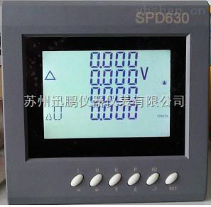 苏州迅鹏推出SPT630三相电能表