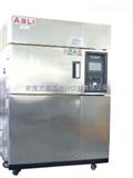 SVT-1换气老化实验箱