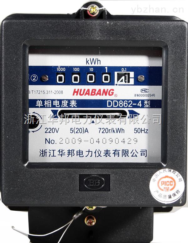 DT862-K-单相三相有功电度表