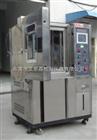 专业制造行业可程式低温恒温恒湿箱