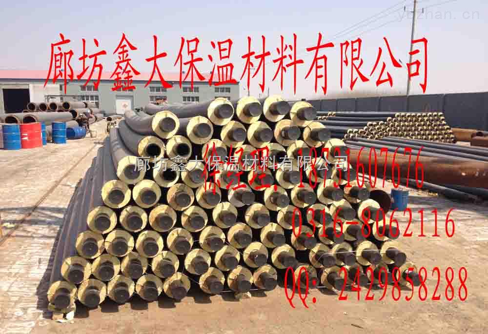 PE保温管的性能优势,聚氨酯保温管的阻燃性