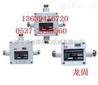 JHH-3型矿用本安电路用接线盒