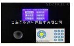 FAR-Q6-公交集團專用快捷式呼出氣體酒精測試儀
