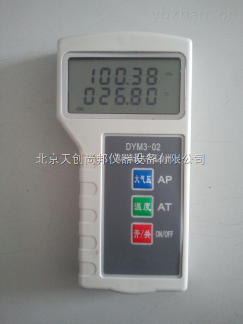 DYM3-02數字溫度大氣壓力計,溫度氣壓表價格