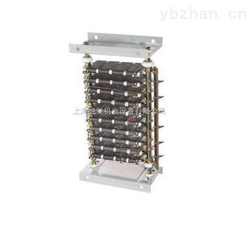 ZB2-253,ZB2-266起动调整电阻器