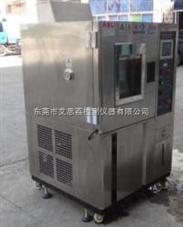 XL-408许昌步入式高低温湿热交变试验箱