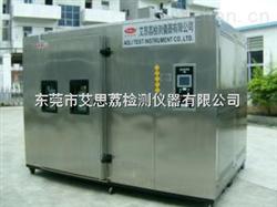 XL-225孝感综合淋雨试验箱