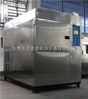 XL-1000酒泉紫外线耐气候试验箱说明书