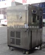 XL-150贵州紫外线耐光耐候试验箱