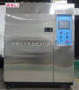 柳州滴水试验箱