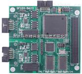 2通道隔离型PC104+总线CAN通讯卡