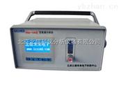 氧量分析仪 氧气分析仪 在线氧气监测仪