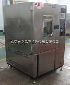 钠氯化镍蓄电池耐水试验箱