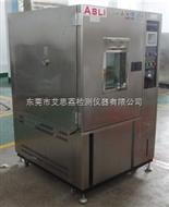 XL-1000鈉氯化鎳蓄電池耐水試驗箱