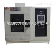XL-225镍氢电池材料紫外线加速耐候实验箱