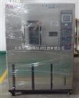 XL-408锂电隔膜紫外加速老化试验箱