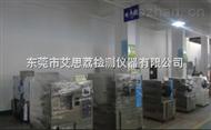 XL-150鏗電池太陽能電池板抗紫外線試驗箱