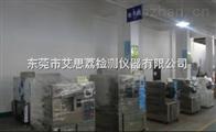 XL-150铿电池太阳能电池板抗紫外线试验箱