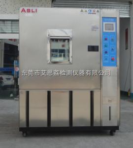 汽车电池高低温检测设备