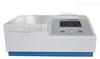 农药残毒速测仪/果蔬農藥殘留檢測儀 型号:PRT12A