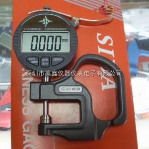 SD-201-千分测厚规