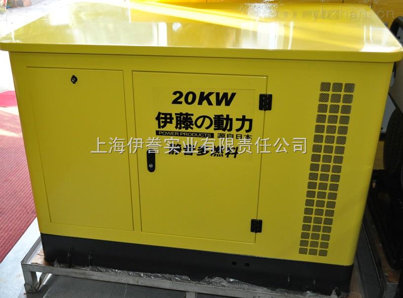20千瓦汽油发电机价格 燃气发电机 YT20REG